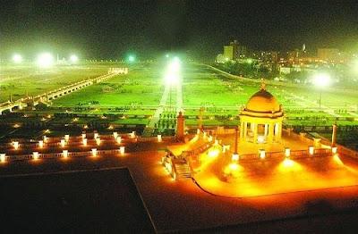 GREAT PARK OF ASIA IBN-E-QASIM BAGH