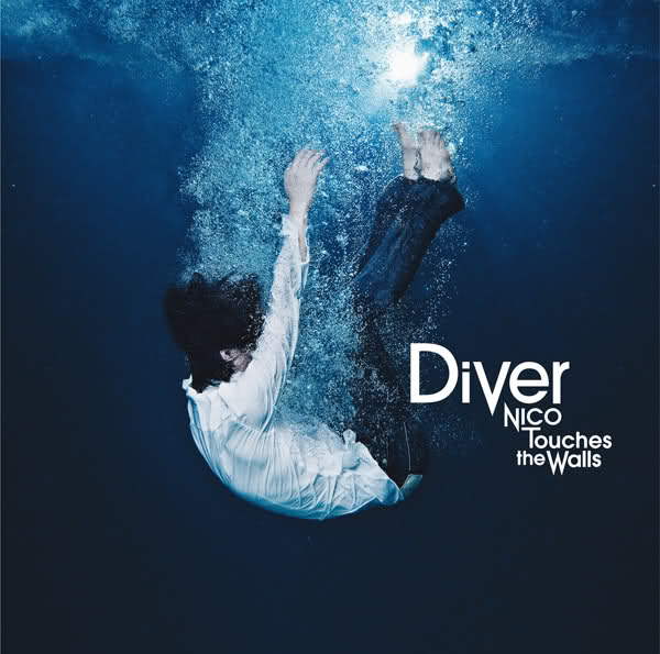 nttw-diver naruto shippuden 8th