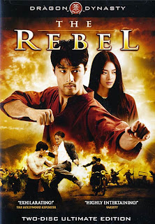 The Rebel (2006)