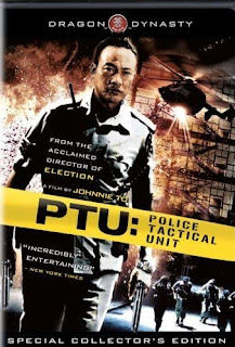PTU (Police Tactical Unit) (2003)