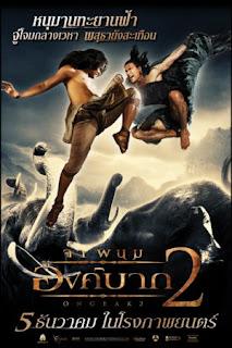 Ong Bak 2 - La leyenda del rey elefante  -(artes marciales)