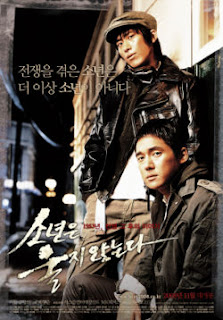 Once upon a time in Seul - Era una vez en Seul - (acción-drama)