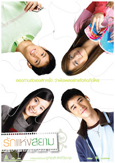 The love of Siam -(romance)