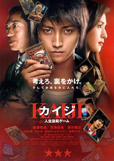 Kaiji Gambling Apocalipse (2009)