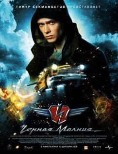 Black Lightning (El rayo negro) (2009)