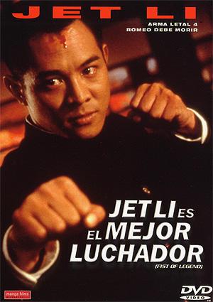 Jet Li es el mejor luchador [DVDRip][Castellano][Acción][1994]