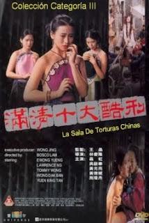 La sala de torturas chinas (1995)