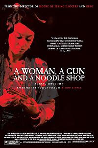 A woman a Gun and a noodle shop (2010)