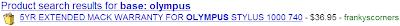 google base recherche