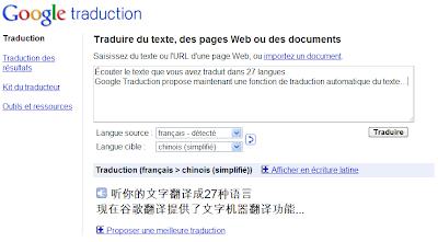 Google Traduction et synthèse vocale