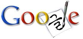 logo google hangul day