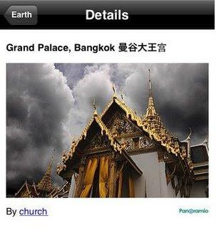 Google Earth proposé pour les iPhone et iPod