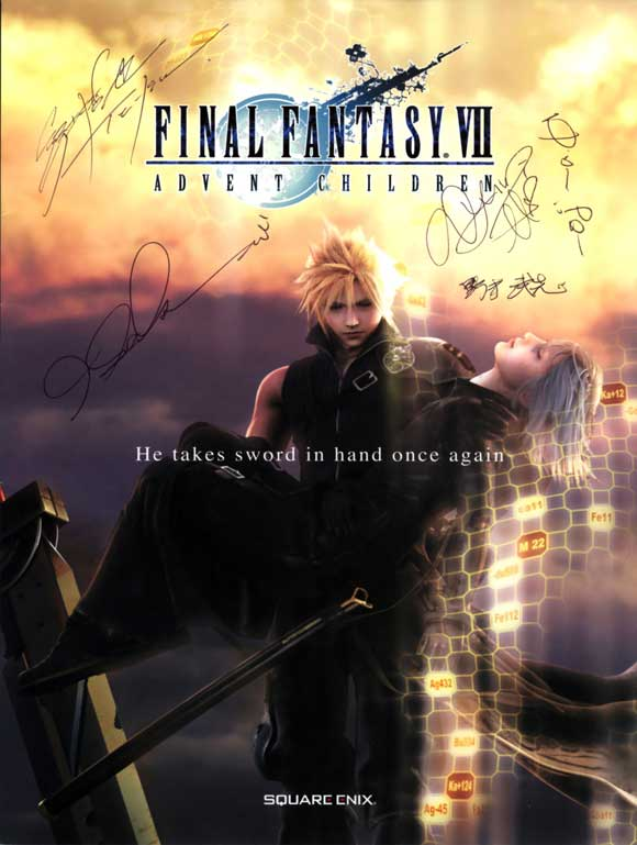 Final Fantasy 7 Mayor's Password http://extramediafire.wordpress.com/page/19/