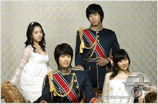 Goong S Review
