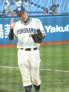 . from 19781992. As you can see in the shot of starter Kentaro Takasaki, .