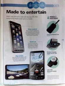 HTC leo, yeni cep telefonları