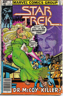 Apparently, when a comic's unbagged and moved like 20 times over 26 years, it's not considered GCD-pretty.