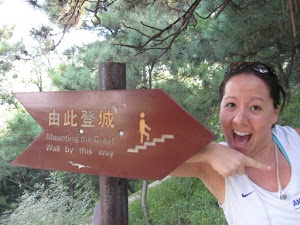 """As the sign says, we are """"Mounting the Great Wall by this way"""""""