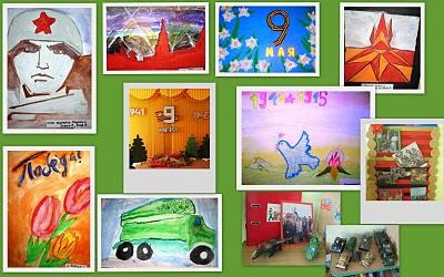 День победы выставка детских