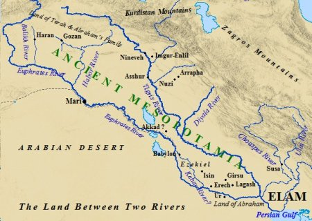 about kim kardashian: tigris river map
