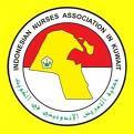 Logo Almamaterku