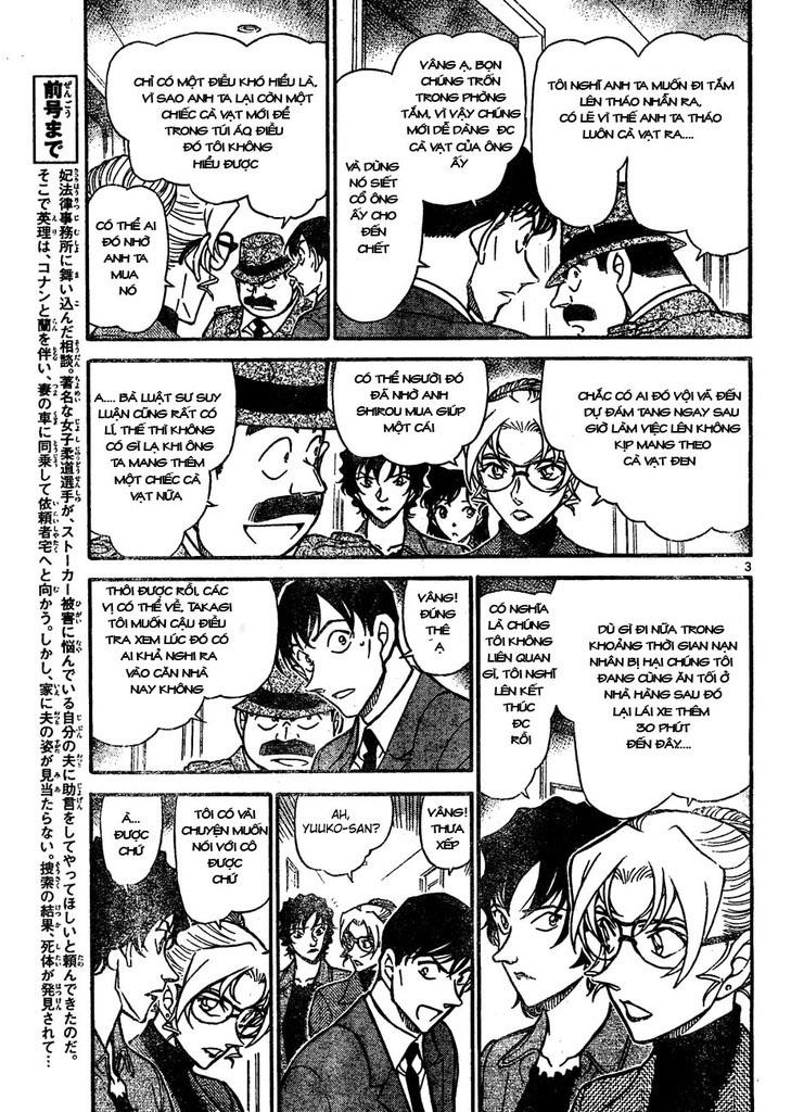 Detective Conan - Thám Tử Lừng Danh Conan chap 645 page 3 - IZTruyenTranh.com