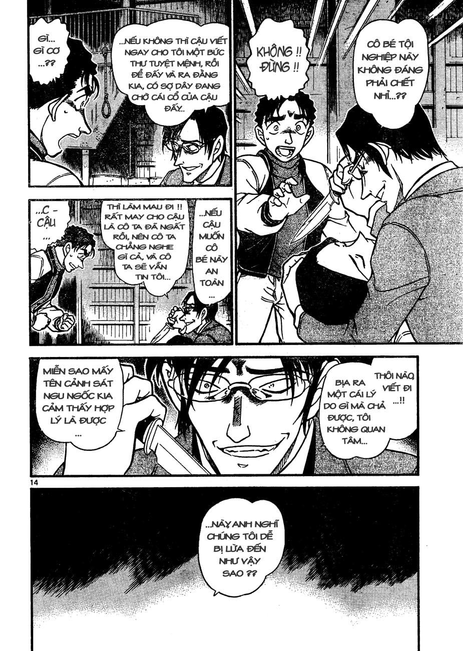 Detective Conan - Thám Tử Lừng Danh Conan chap 642 page 14 - IZTruyenTranh.com