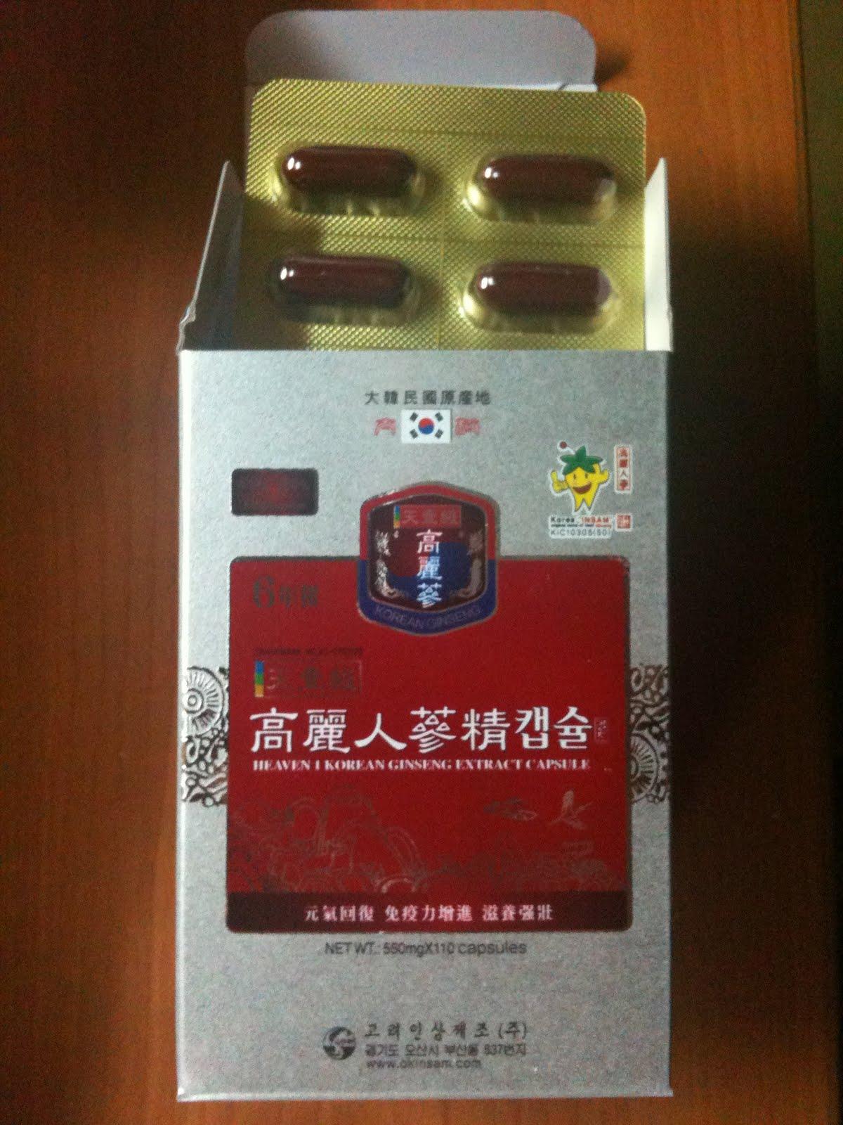 korean ginseng extract capsule
