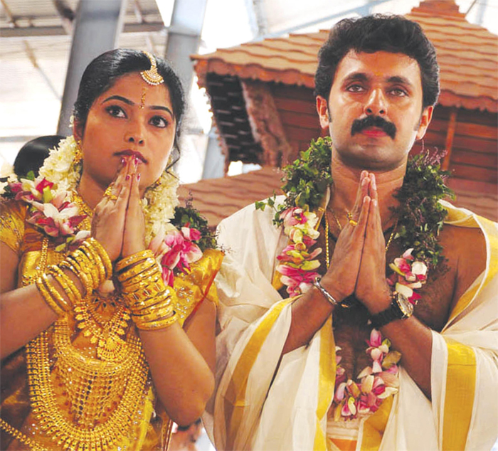 Vineeth Kumar Malayalam Actor Married Sandhya Marriage Photos
