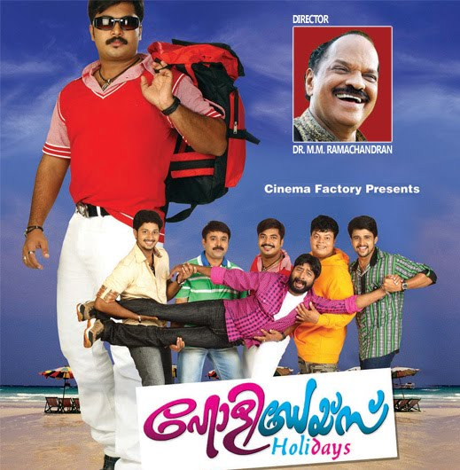 Holidays Watch Malayalam Movie online