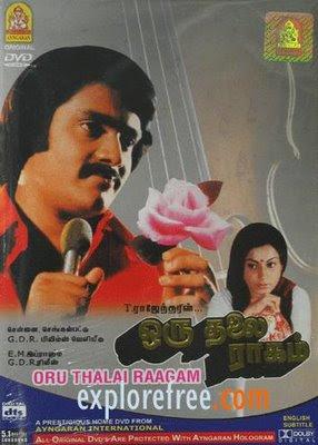 chill tamil oru thalai ragam superhit tamil movie