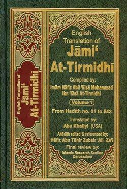 Para Perawi Hadits: Imam At-Tirmidzi, Ahli Hadits dan Fiqh