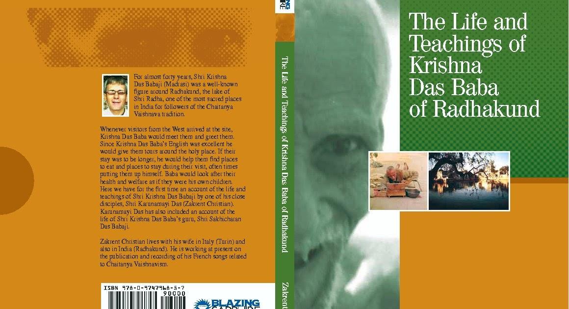 madangopal: Krishna Das Madrasi Baba hagiography