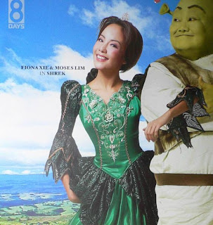 Fiona Xie and Moses Lim in Shrek