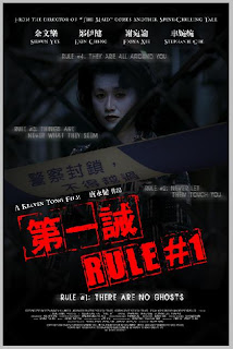Rule #1 Poster
