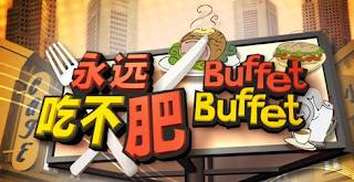 fiona xie - buffet buffet