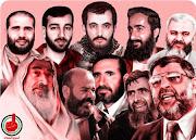 رموز قادة حماس والقسام