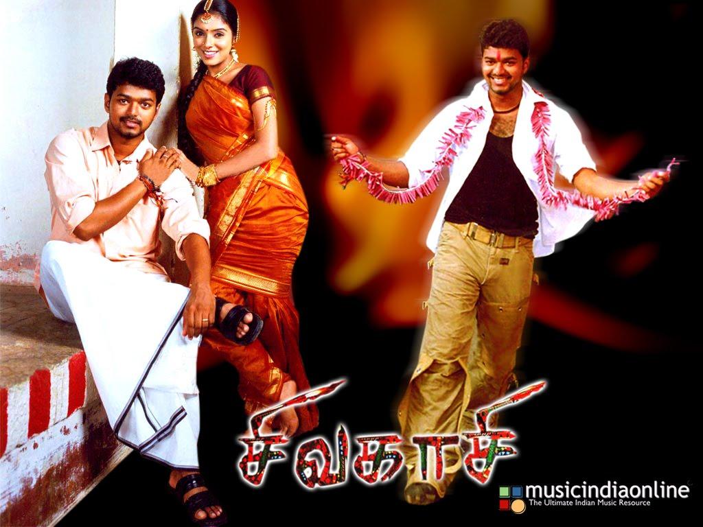 Sivakasi - Vijay greets Asin