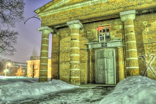 талый снег город ночь
