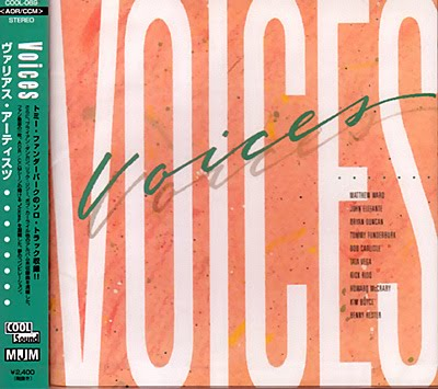 V.A. - Voices (1987) [Japanese CD reissue COOL-089]