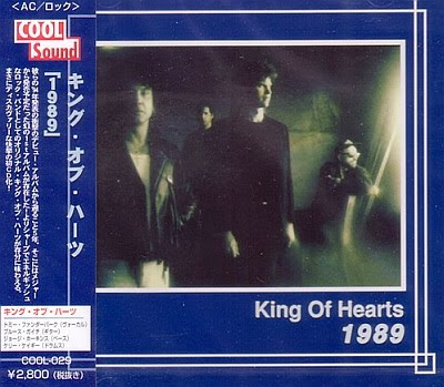 KING OF HEARTS 1989 Funderburk Kelly Keagy