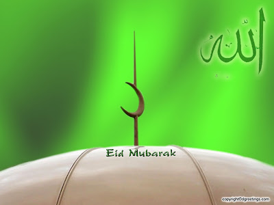 eid002 1024 Eid Greetings 2009 : 240X320 Wallpaper Collection