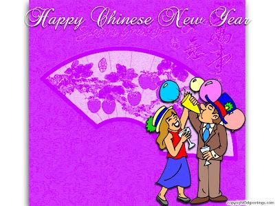 chinese new year wallpaper. Chinese new year wallpaper