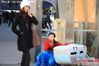 gadis maskot china 23 Gadis Maskot Comel Yang Menyentuh Hati