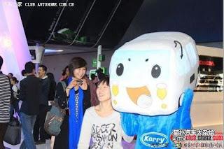 gadis maskot china 08 Gadis Maskot Comel Yang Menyentuh Hati