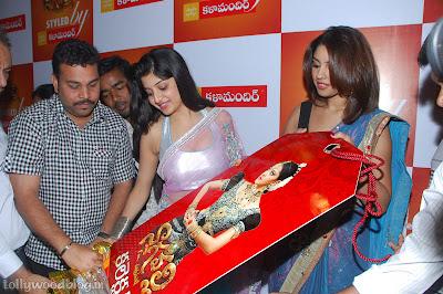 Photos Poonam Richa Hot Stills  Kalamandhir Nagavalli Collections Launch cinema gallery