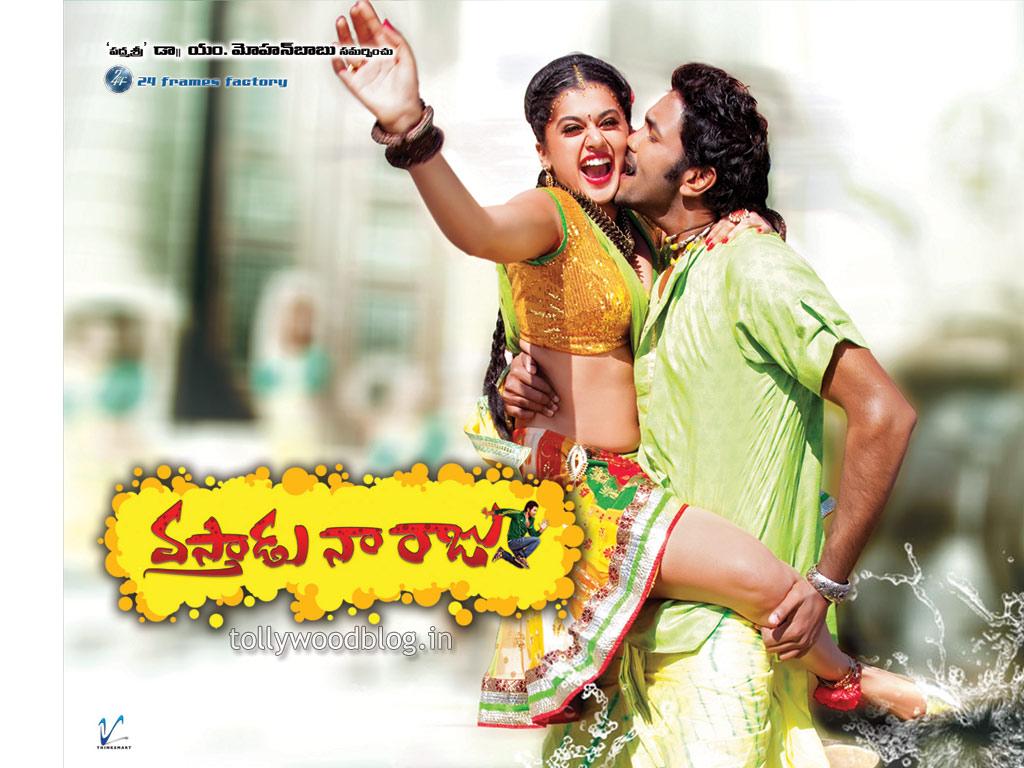 http://4.bp.blogspot.com/_a3ZI07KGbwA/TU0vQEZM-JI/AAAAAAAAIa0/leIhYpWdhMs/s1600/vastadu+Naa+Raju+Movie+Wallpapers-002.jpg