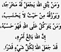 Ayat Seribu Dinar...Bacalah Selalu