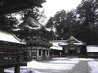 Blog Literatura Japonesa Cultura Japonesa Arte Japon S
