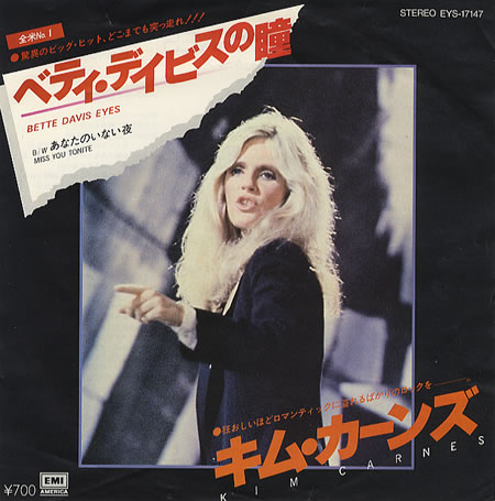 Kim Carnes - I'll Be Here Where The Heart Is